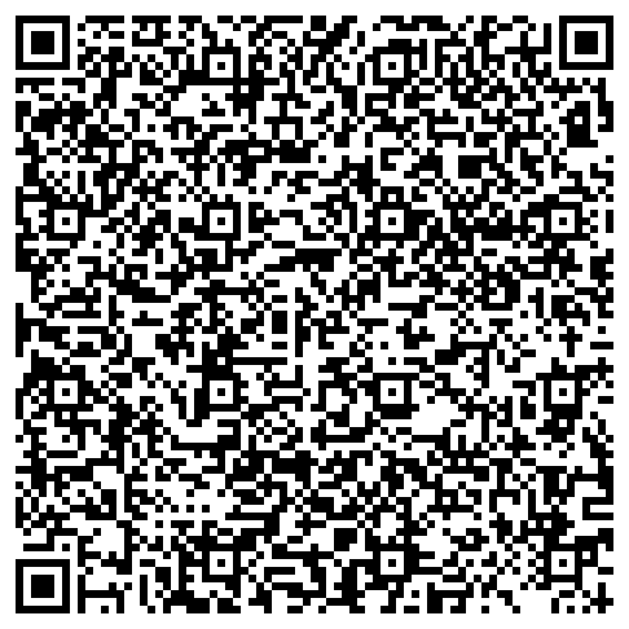qrcode nadine cremers